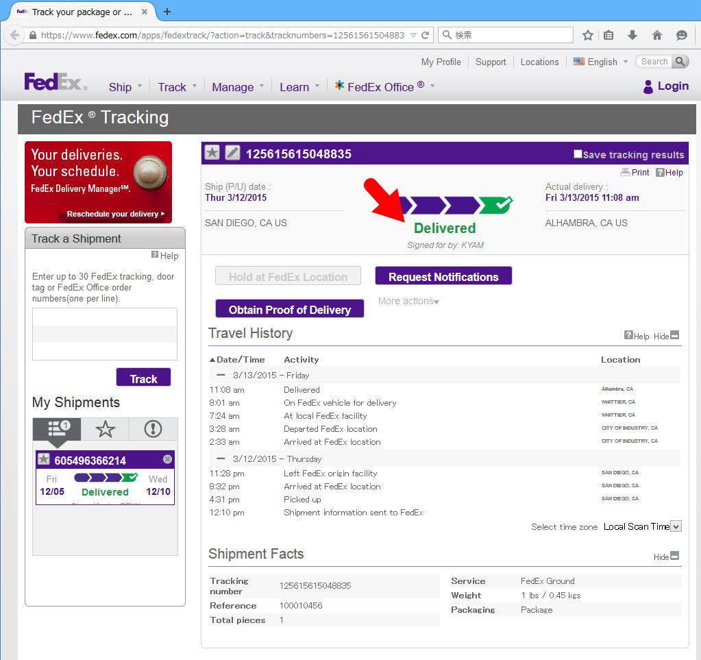 配達 Fedex 再